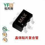電晶體MMDT3904 SOT-36複合管佑風微