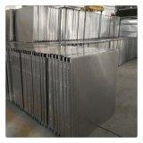 600*600mm铝扣板厂家现货地铁吸音铝扣板定制