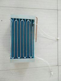 厂家直销有加热丝化霜的风冷翅片蒸发器冷凝器