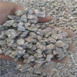 大量**麦饭石颗粒 麦饭石(图) 麦饭石饲料粉厂家批发价供应