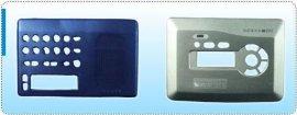 数码产品金属外壳