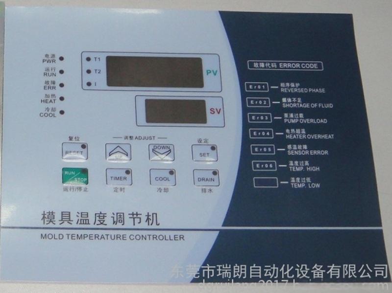 50500A模溫機電腦控制板,模溫機50500A