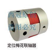 口罩机专用梅花弹性联轴器