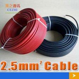 供应太阳能光伏电缆 光伏电缆 太阳能PV1-F 1*2.5mm2