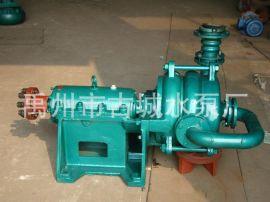 现货供应双壳喷射泵、双叶轮喷射泵、压滤机入料泵、压滤机泵