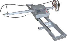 数控便携等离子火焰切割机 (KB-BX)