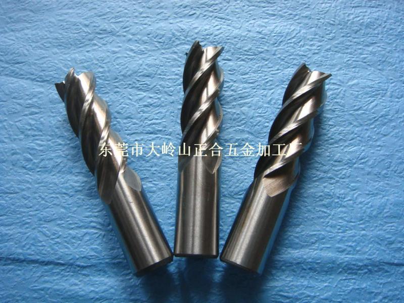 高速鋼銑刀含 高速鋼銑刀