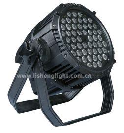 LED 54防水帕燈