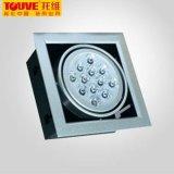 touve托維LED豆膽燈9W12W豆膽燈 單頭led豆膽燈 節能環保豆膽燈