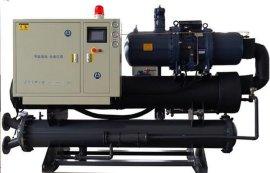型材氧化低温螺杆冷冻机