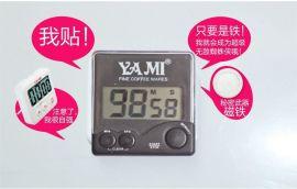 厨房定时器 正**器   具记忆功能LED大屏显示计时器 数字计时器