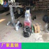 電動繩鋸切割機花崗石切割機龍巖市製造商