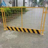 臨邊安全防護圍欄/基坑護欄