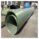 圓形管管道纏繞夾砂管道適應性強