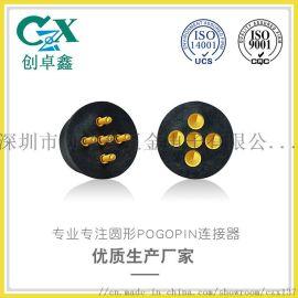 厂家定制圆形连接器 大电流伸缩接触弹针