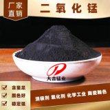 二氧化锰厂家   含量稳定 量大从优