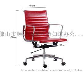 伊姆斯办公椅真皮电脑椅子设计师椅铝合金转椅
