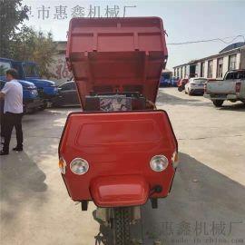 操作简单的工程三轮车 动力强劲的柴油三轮车