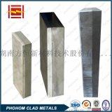 厂家直销 电解铝 铝钢爆炸焊块 铝钢接头