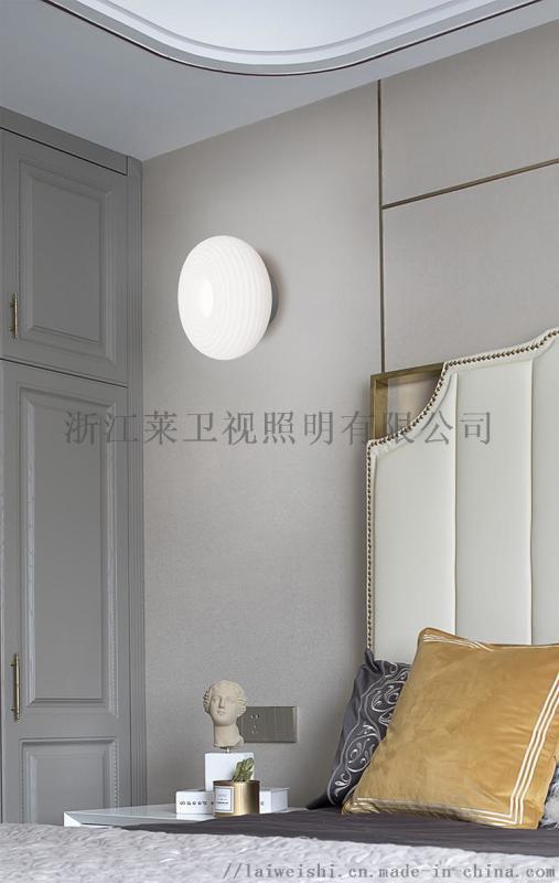 led吸顶灯现代简约圆形客厅灯北欧主卧室灯房间书房