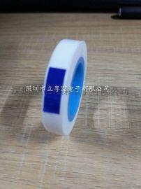 铁氟龙高温胶带 热封胶带10mm封口机专用高温胶纸
