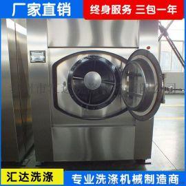 全自动洗脱机,医用洗衣机专业制造厂