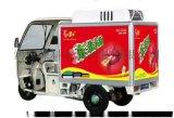绿科冷藏电动三轮车 冷藏冷冻电动三轮车三轮冰柜车