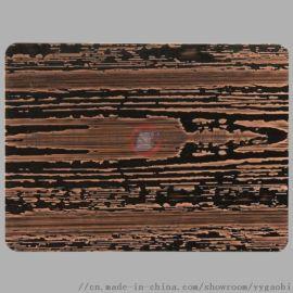 佛山高比不锈钢红古铜蚀刻木纹板