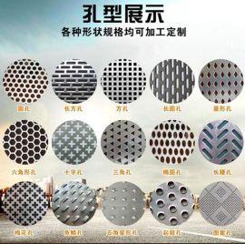 金属铝网板孔径大少定制加工生产铝网板规格