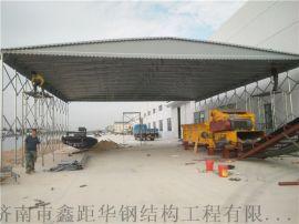 新乐市大型仓库活动篷房搭建-帐篷生产厂家