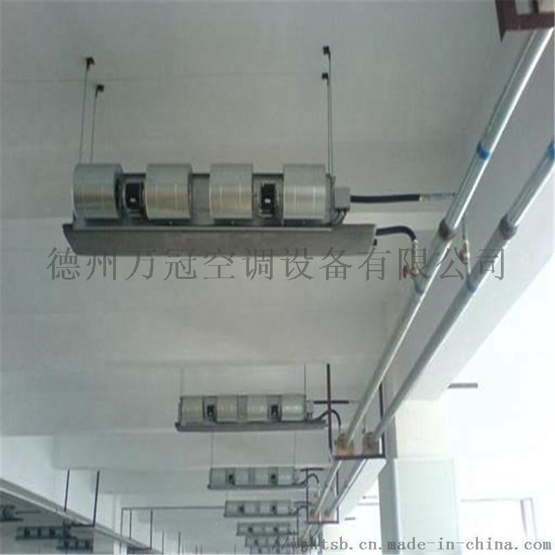 厂家直销FP-3**机盘管 卧式暗装风机盘管