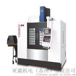 台湾亚威机电A+850硬轨立式加工中心厂家直销