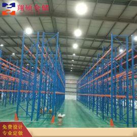 安徽重型货架 HLHJ03 库房货架 山东仓储设备厂家