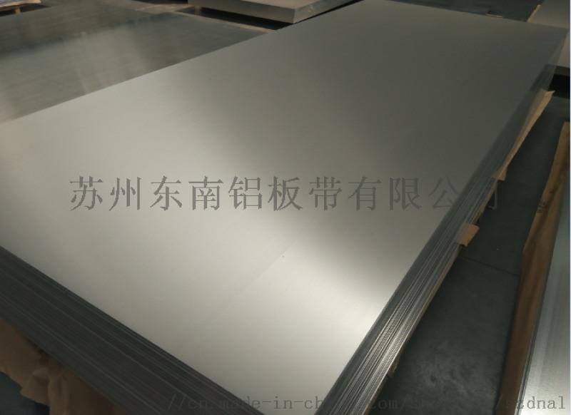 厂家直销5052 H32 H34 O态铝板