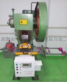 冲床加装送料器冲压设备改装