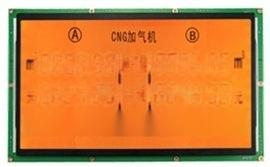 CNG加气机大尺寸LCD液晶显示模组