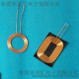 型無線充電線圈 QI標準 磁耦合共振技術