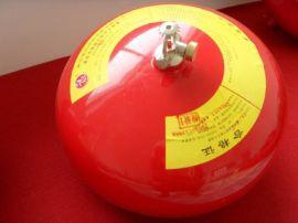 上海消防灭火器, 干粉灭火器 ,消防开业检查报备验收