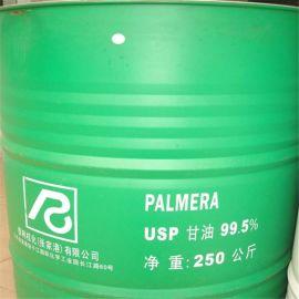 丙三醇(甘油)山东厂家报价  丙三醇含量  丙三醇桶装液体
