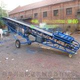 供應板磚輸送機 木地板移動式裝車輸送機 廚具裝車y2