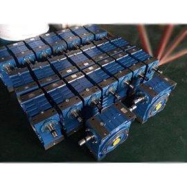 RV130NMRV伺服精密蜗轮蜗杆减速机