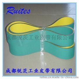 橡胶2.0黄绿片基带传动带高速同步平皮带同步皮带 平胶带