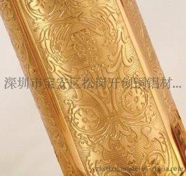 螺旋纹黄铜管 H65雕花黄铜管 黄铜管件现货