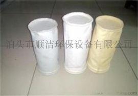 防静电涤纶  毡除尘布袋【顺洁环保】