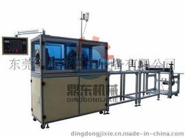 鼎东DG-250YT全自动圆筒粘合机