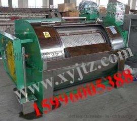 GX-15Kg小型工业洗衣机价格,小型滚筒洗衣机