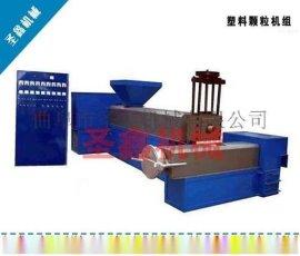辽宁小型塑料造粒机专业制造商