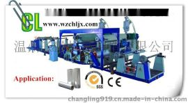 【优惠价】1100MM/1800mm型高速铝箔淋膜复合机组