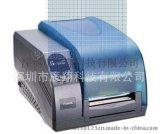 Postek G-3106小型工业条码打印机 博思得 g3106深圳免费送货上门