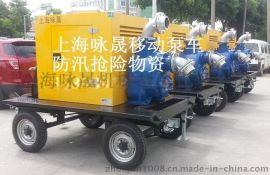 柴油机抽水机水泵 柴油机水泵